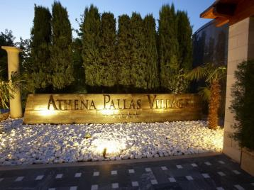 Хотел Athena Pallas Village - фасада